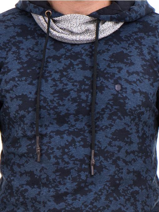 Мъжки спортен пуловер с качулка XINT 079 - тъмно син D