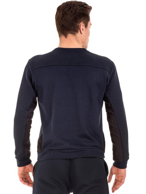 Мъжка памучна блуза с дълъг ръкав XINT 102 - тъмно синя B
