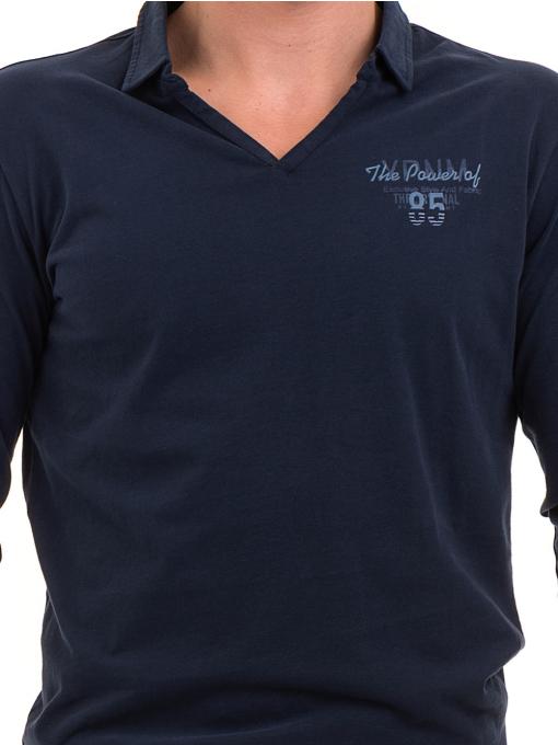 Мъжка спортна блуза XINT 344 - тъмно синя D