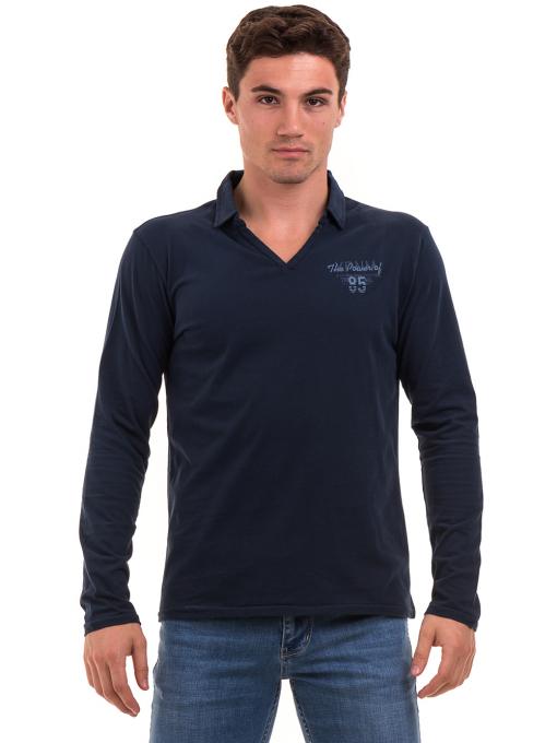 Мъжка спортна блуза XINT 344 - тъмно синя