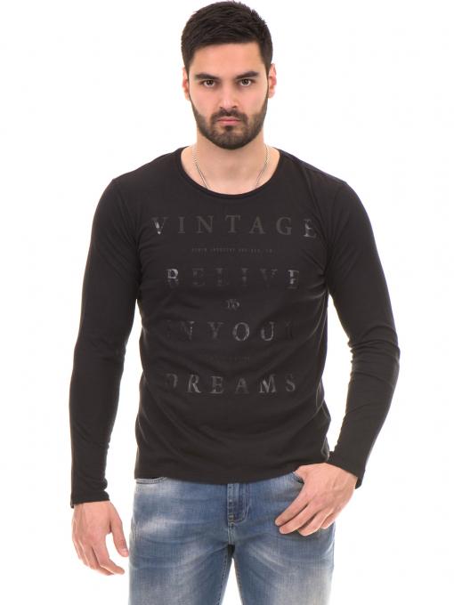 Мъжка блуза с щампа-надпис XINT 634 - черна