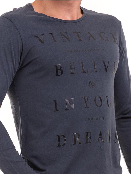 Мъжка блуза с щампа-надпис XINT 634 - тъмно синя D