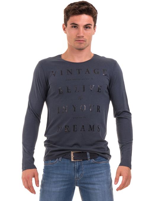 Мъжка блуза с щампа-надпис XINT 634 - тъмно синя