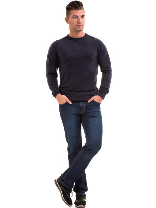 Мъжки пуловерот фино плетиво AFM 600 - тъмно син C