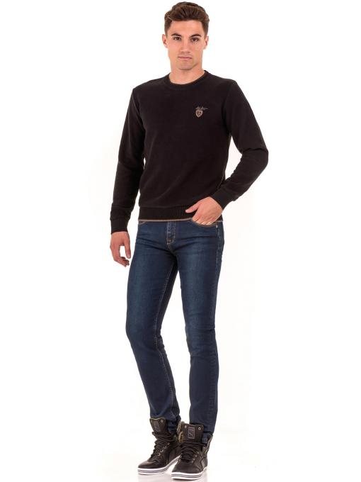 Мъжки класически дънки LACARINO 2858 с колан - тъмен деним C3