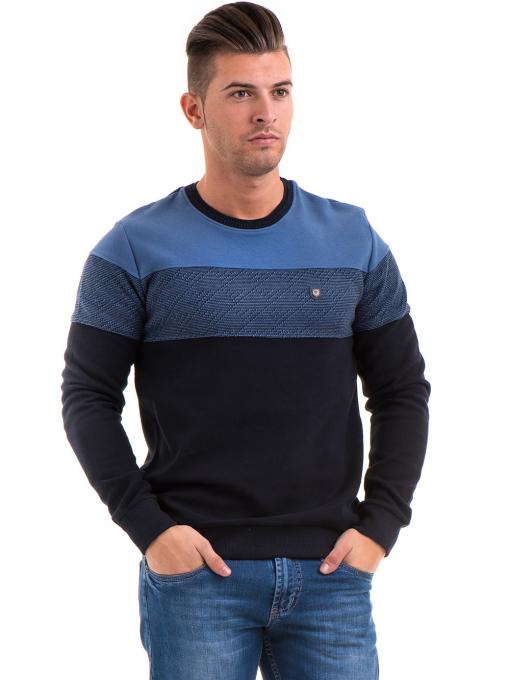 Мъжки пуловер с обло деколте MCL 27927 - син