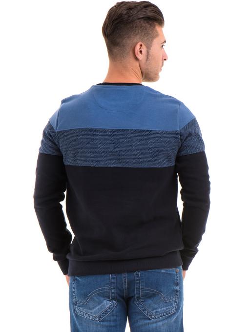Мъжки пуловер с обло деколте MCL 27927 - син B