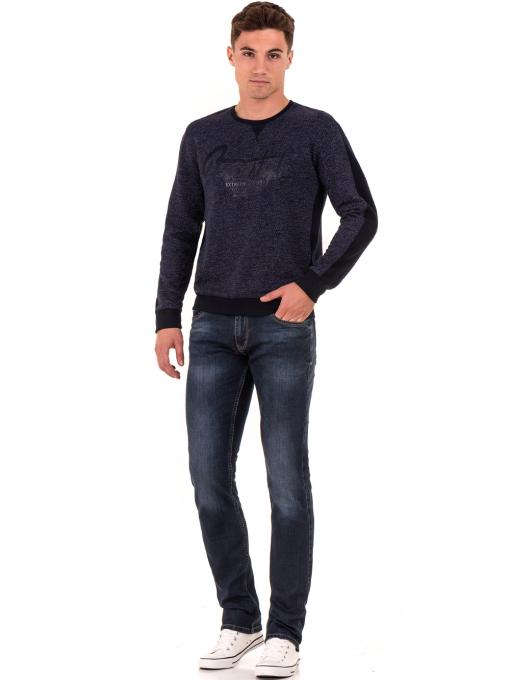 Мъжки класически дънки LACARINO 4181 с колан -тъмен деним C1