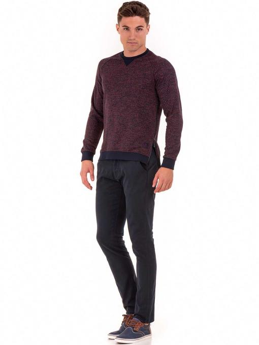 Мъжки спортно-елегантен панталон ELECTRA 7487 - тъмно син C2