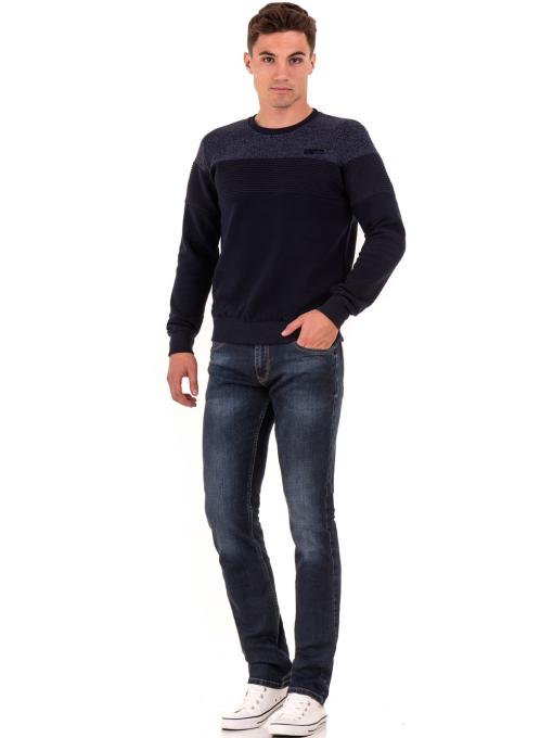 Мъжки класически дънки LACARINO 4181 с колан -тъмен деним C2