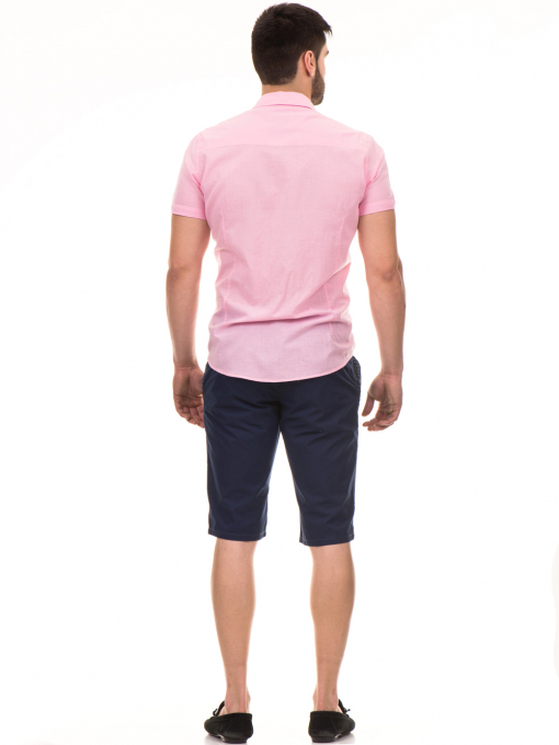 Мъжка риза  BLUE PETROL 1545 - розова E