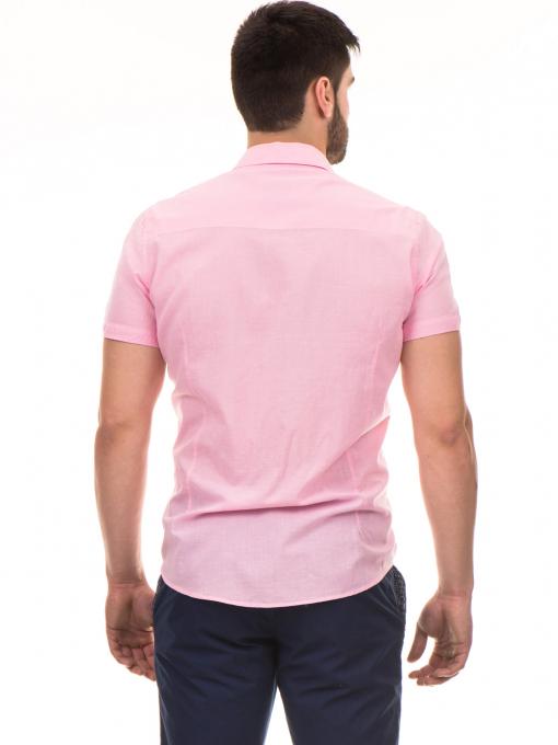 Мъжка риза  BLUE PETROL 1545 - розова B