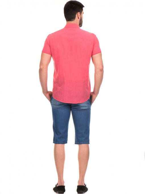 Мъжка риза  BLUE PETROL 1545 - цвят корал E