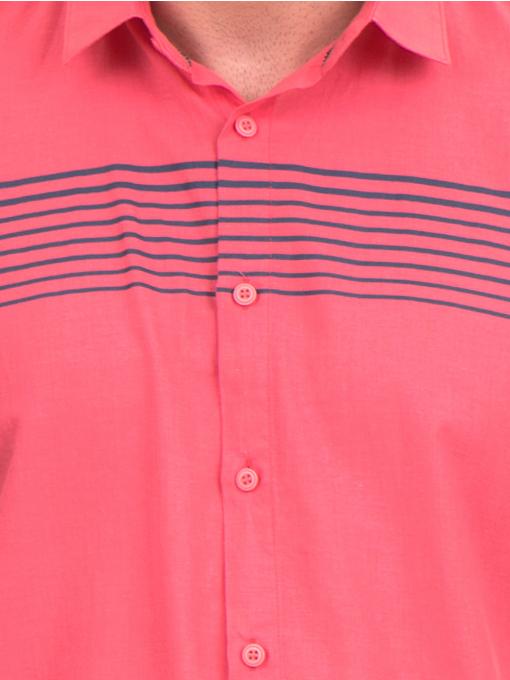 Мъжка риза  BLUE PETROL 1545 - цвят корал D