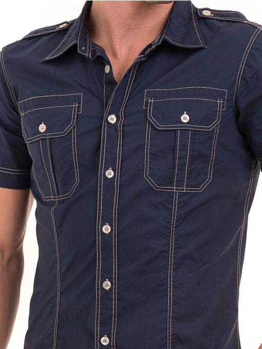 Мъжка риза CONS 77351 - тъмно синя D