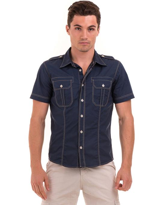 Мъжка риза CONS 77351 - тъмно синя