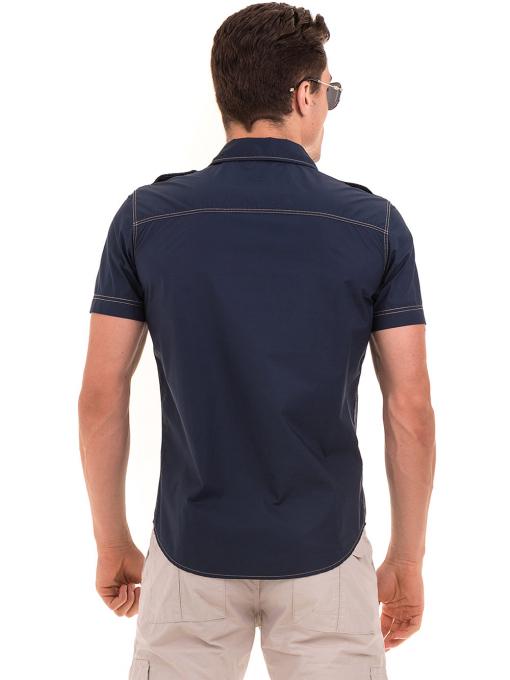 Мъжка риза CONS 77351 - тъмно синя B