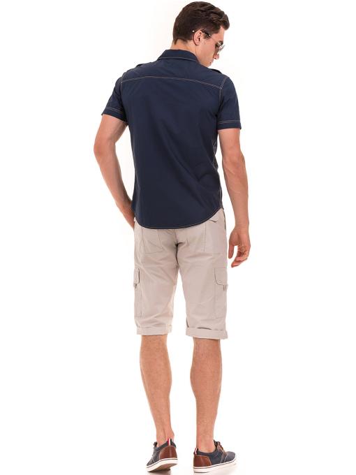 Мъжка риза CONS 77351 - тъмно синя E