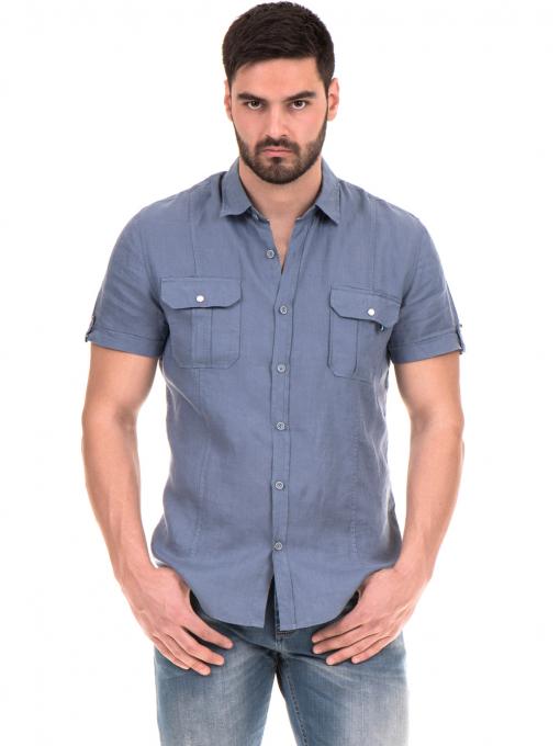 Мъжка риза XINT 375 - синя