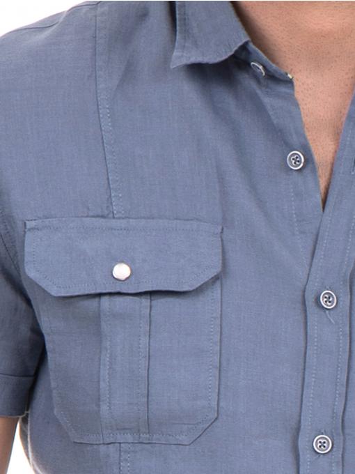 Мъжка риза XINT 375 - синя D