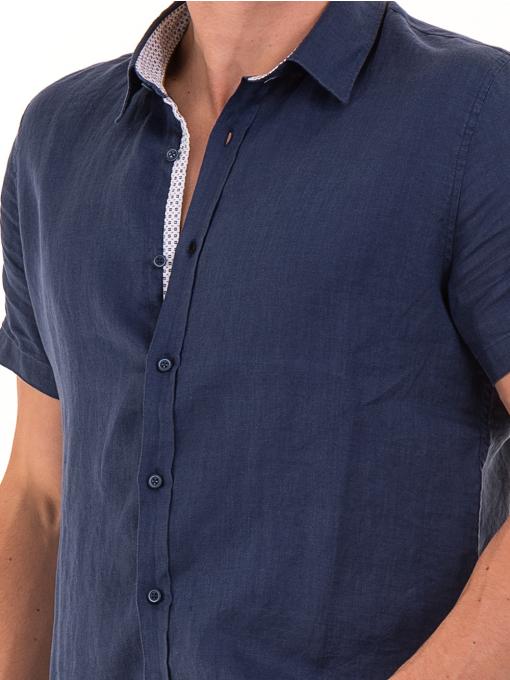 Мъжка ленена риза XINT 512 - тъмно синя D