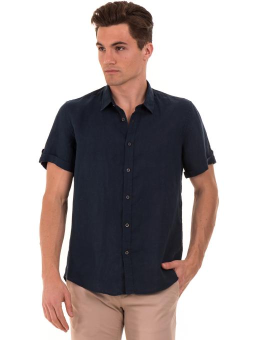 Мъжка ленена риза XINT 555 - тъмно синя