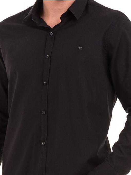 Класическа мъжка едноцветна риза AVVA 2106 - черна D