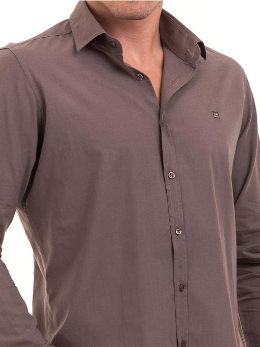 Класическа мъжка едноцветна риза AVVA 2106 - цвят капучино D