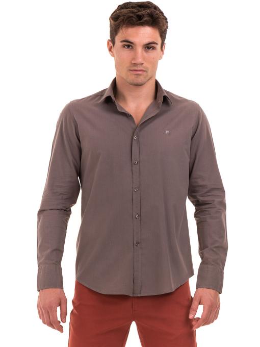 Класическа мъжка едноцветна риза AVVA 2106 - цвят капучино