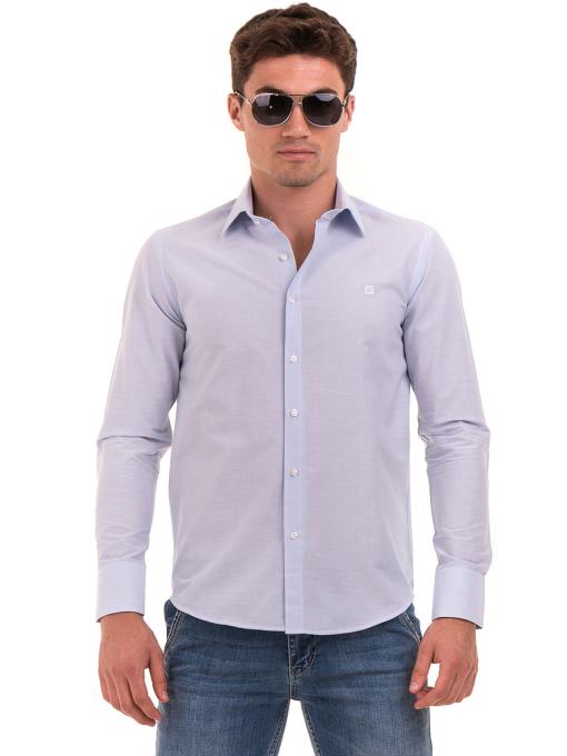 Мъжка памучна риза AVVA 2196 - светло синя