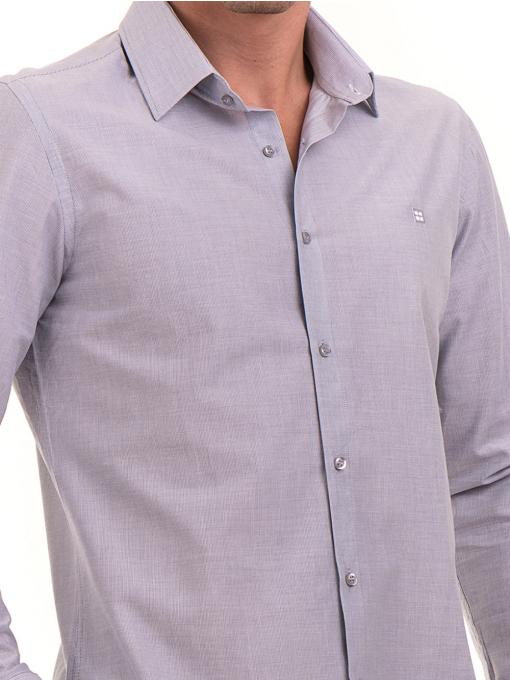 Мъжка риза AVVA с дълъг ръкав 2233 - светло сива D