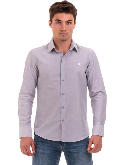 Мъжка риза AVVA с дълъг ръкав 2233 - светло сива