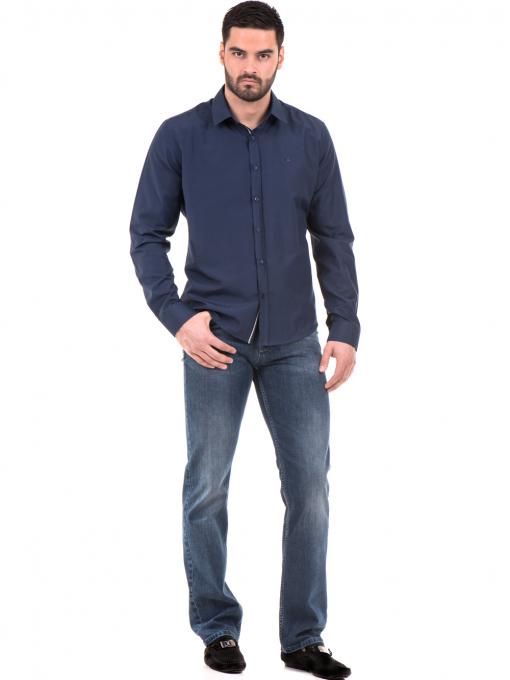 Класическа мъжка памучна риза AVVA 2318 - тъмно синя C