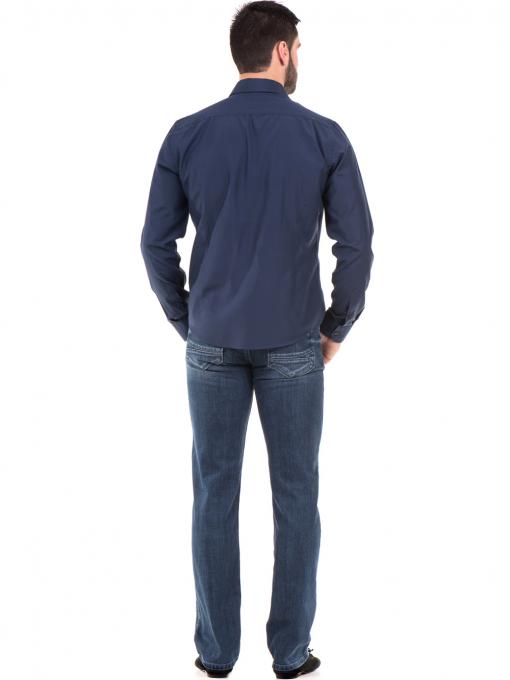 Класическа мъжка памучна риза AVVA 2318 - тъмно синя E