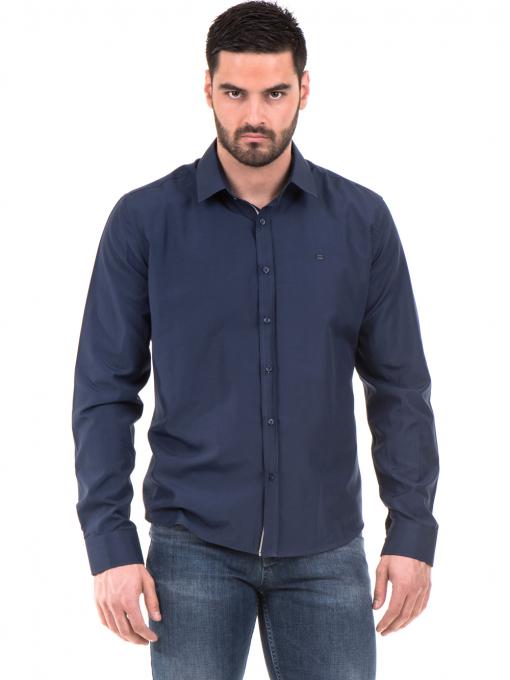 Класическа мъжка памучна риза AVVA 2318 - тъмно синя