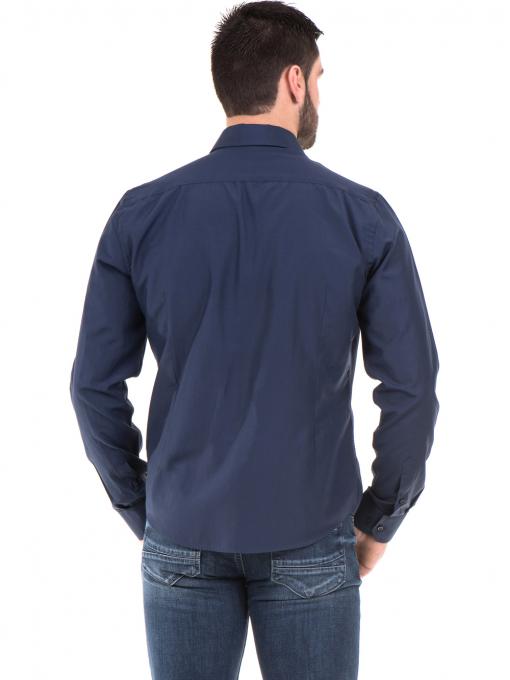 Класическа мъжка памучна риза AVVA 2318 - тъмно синя B