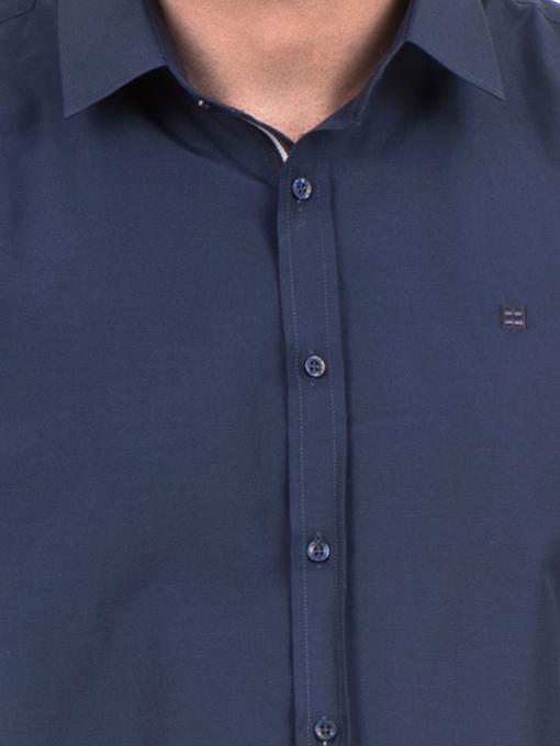 Класическа мъжка памучна риза AVVA 2318 - тъмно синя D