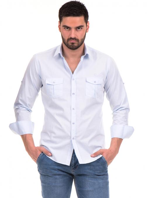 Класическа мъжка риза с два джоба AVVA 2420 - светло синя