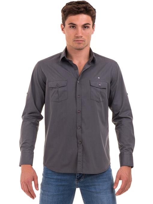 Класическа мъжка риза с два джоба AVVA 2420 - сива