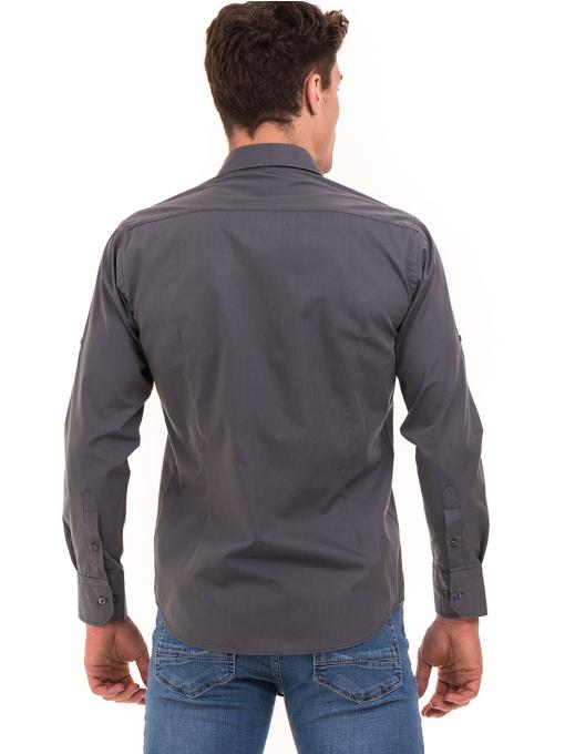 Класическа мъжка риза с два джоба AVVA 2420 - сива B