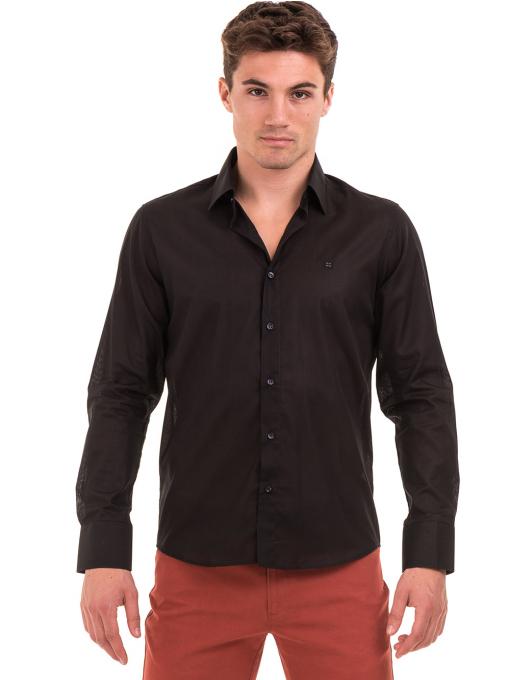 Едноцветна мъжка риза AVVA 2677 - черна