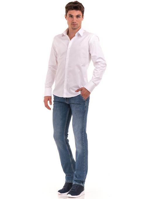 Вталена мъжка риза  AVVA 2693 - бяла C