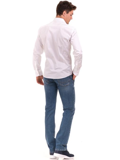 Вталена мъжка риза  AVVA 2693 - бяла E