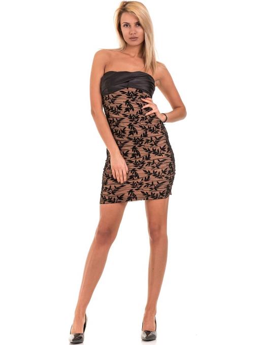 Елегантна рокля EXPLOSION 5465 - оранжева C