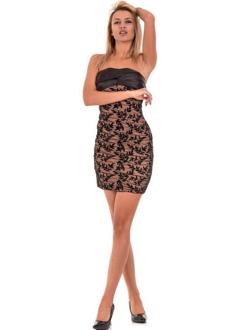 Елегантна рокля EXPLOSION 5465 - оранжева C1
