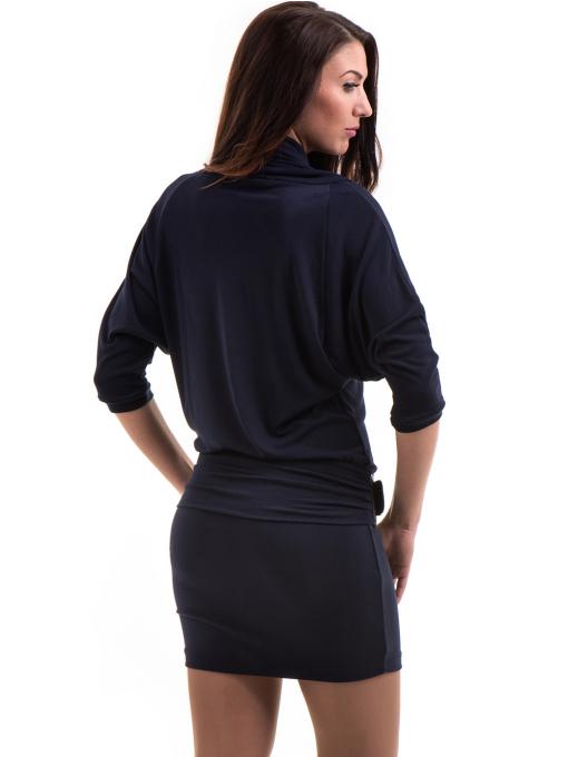 Рокля от финно плетиво с колан - тъмносиня B924 INDIGO Fashion