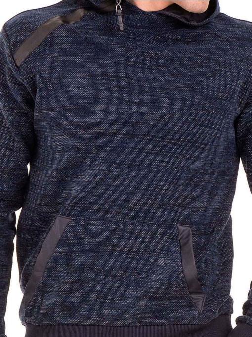 Мъжки суитчър с качулка XINT 092 - тъмно син D