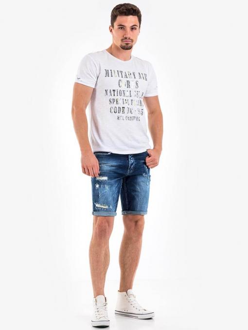 Бяла памучна мъжка тениска с  надпис 29520 INDIGO Fashion