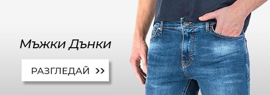 15151542f1c Онлайн магазин за дрехи и аксесоари | INDIGO Fashion