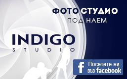 INDIGO фотостудио под наем